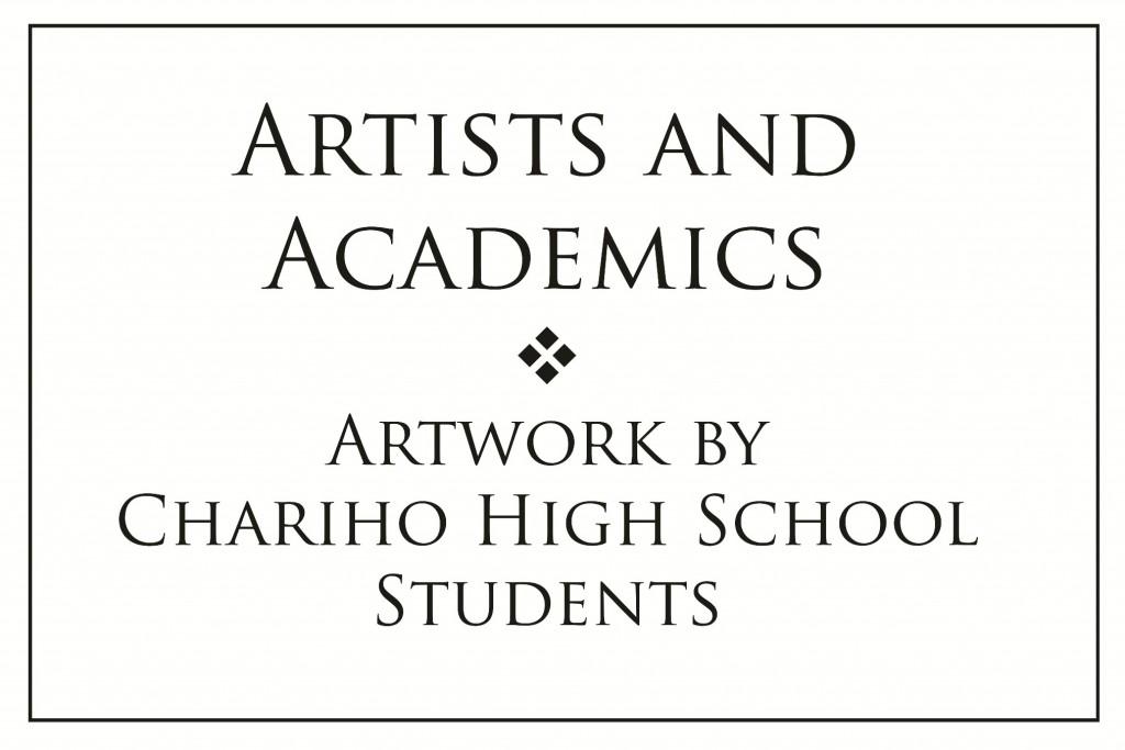Artists and Academics